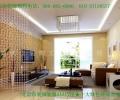 现代装修风格客厅效果图