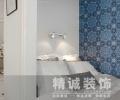北京精诚装饰----打造单身女白领36㎡一居有爱的家