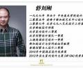 武汉保利十二橡树(尚层装饰)案例