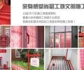 武汉碧桂园别墅装饰装修设计方案