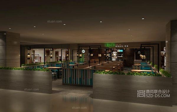 深圳烤鱼餐厅设计 (有米烤鱼海上世界店)