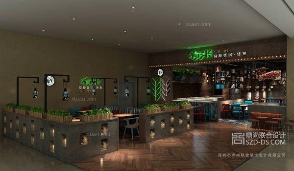 烤鱼餐厅设计-深圳有米麻辣香锅烤鱼餐厅设计(京基店)