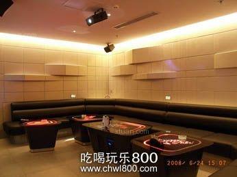 福清欢乐广场KTV包厢2
