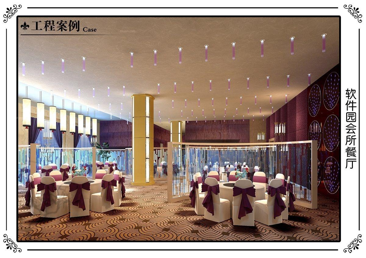现代简约餐馆
