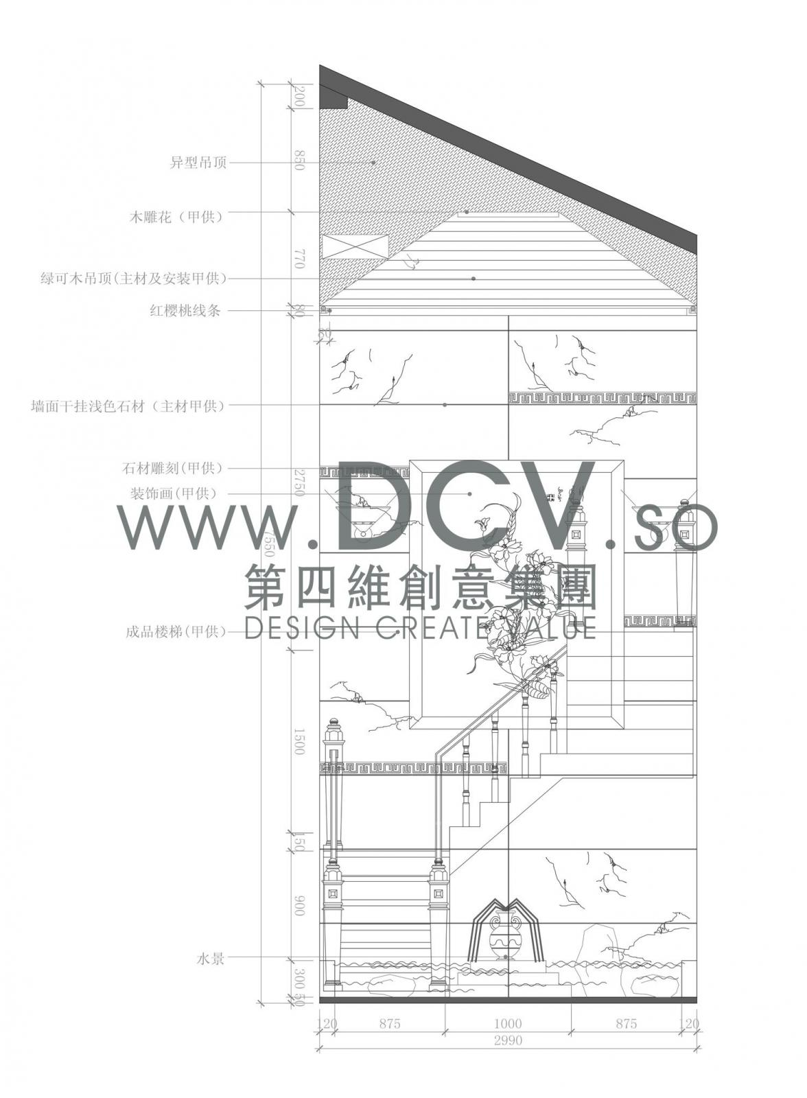 中式卧室吊顶手绘平面图