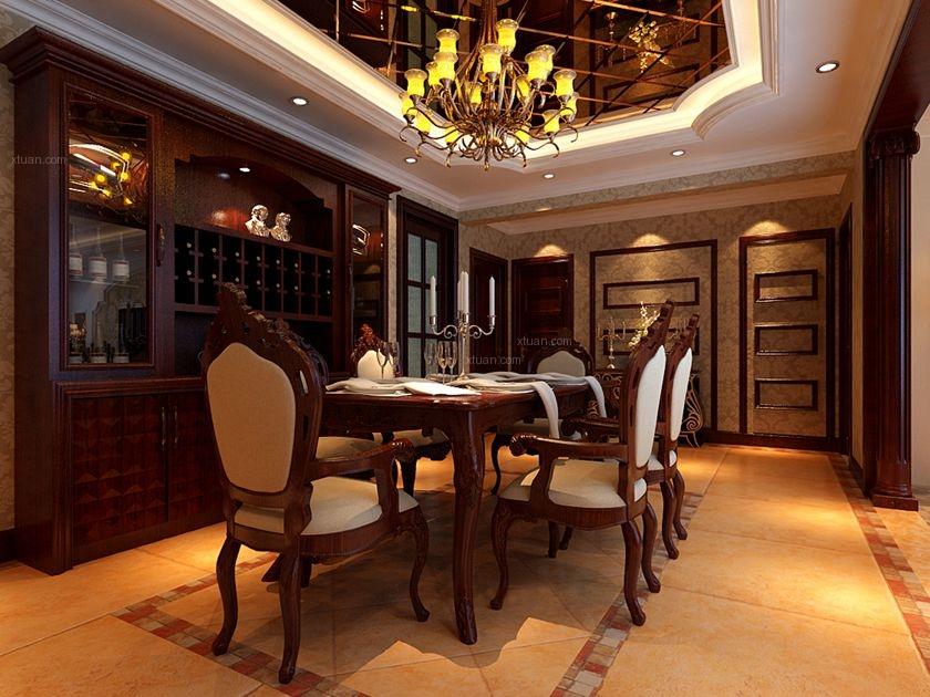 四居室古典风格餐厅