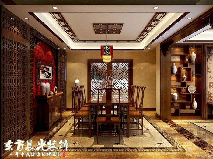 中式家装设计四合院装修_装修效果图-x团装修网