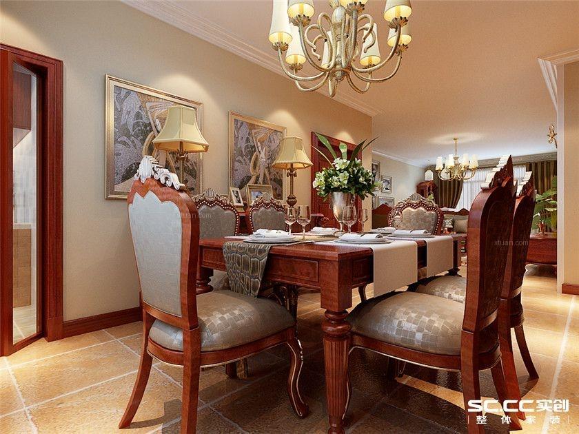 餐厅 餐桌 家居 家具 起居室 设计 装修 桌 桌椅 桌子 840_630