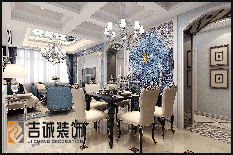 三居室欧式风格餐厅
