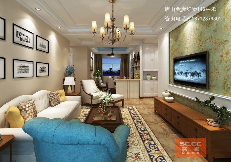 三室两厅中式风格客厅