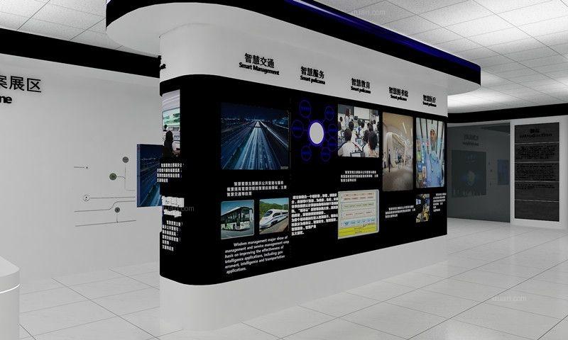 银川智慧城市展厅装修效果图图片