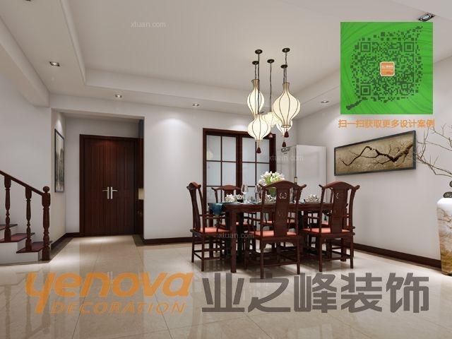 别墅中式风格餐厅