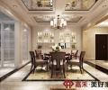 香山福久源现代风格