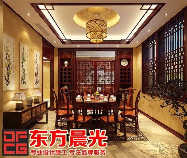 四合院中式风格餐厅