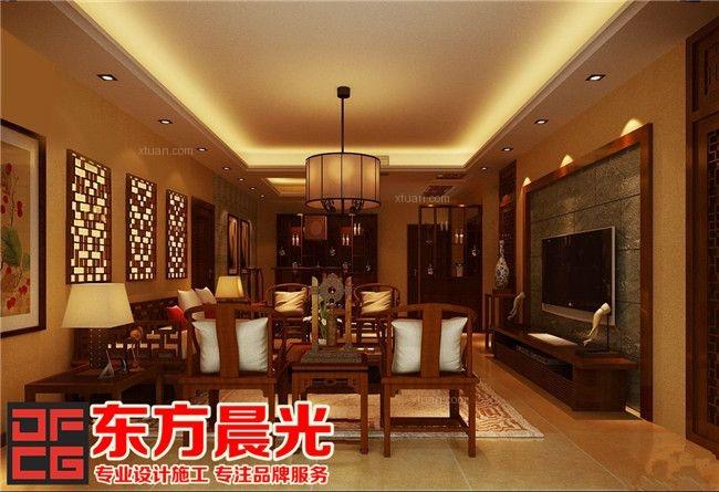 四合院中式风格客厅