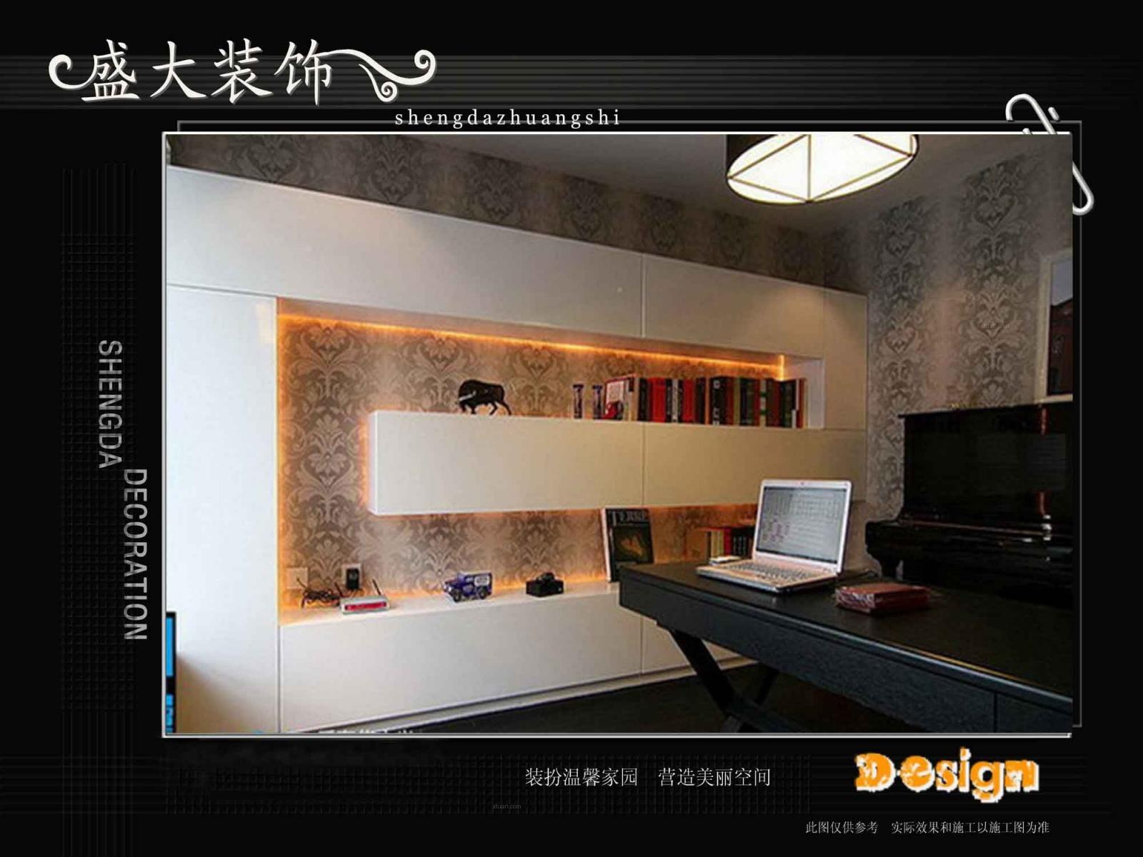 两室两厅现代简约客厅