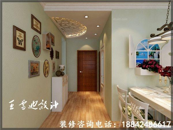 中海和平之门75平混搭风格