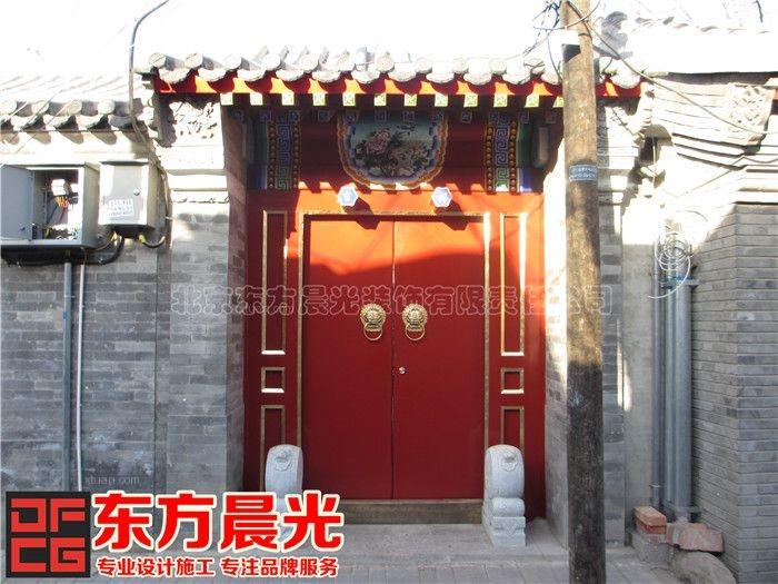 北京东城区四合院装修项目