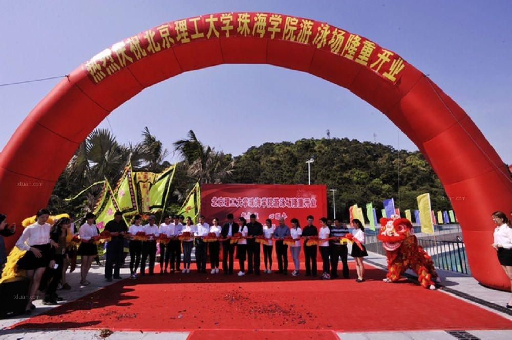 北京理工大学珠海学院游泳池水处理设备工程