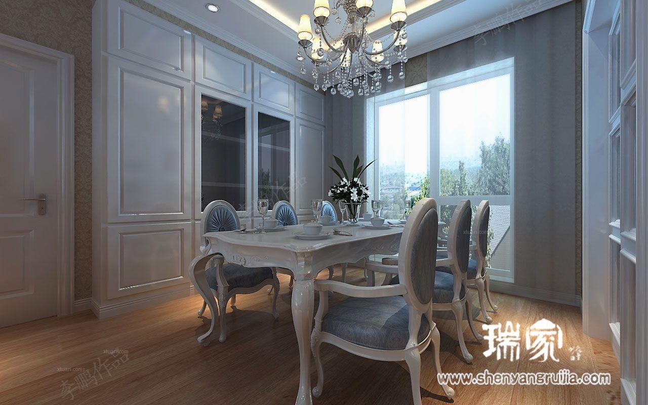 四居室简欧风格餐厅_【雅居乐花园】四室两厅两卫装修
