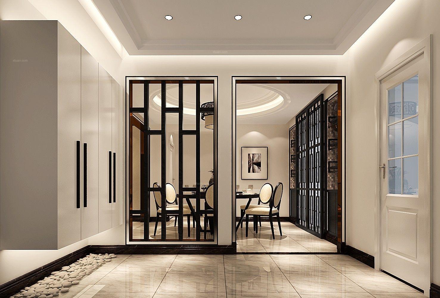 中信新城140㎡现代简约公寓