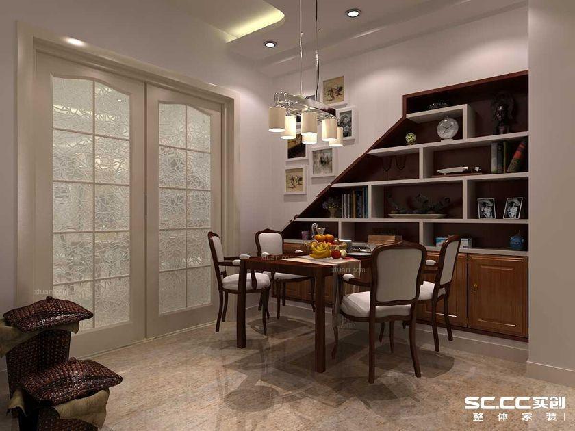 三室一厅现代简约餐厅厨具