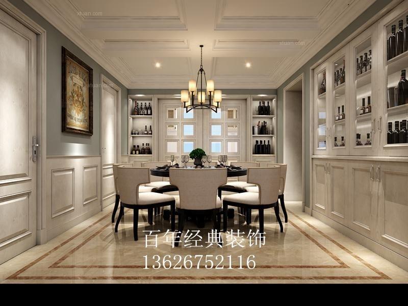 三居室美式风格餐厅照片墙