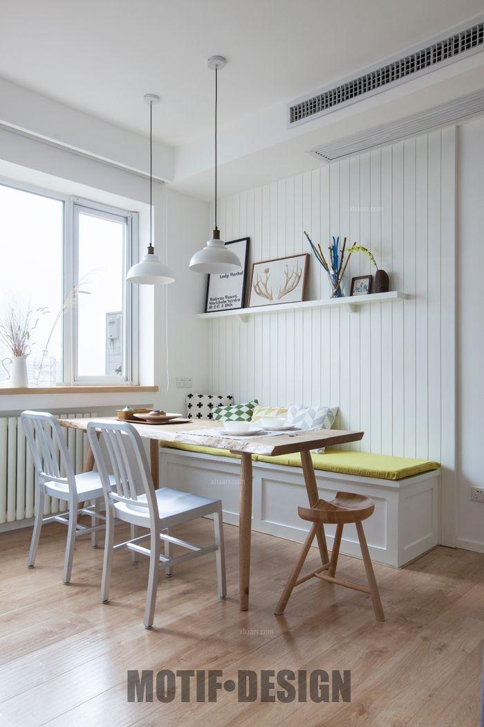 两居室北欧风格餐厅隔断
