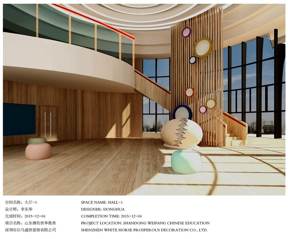 日式风格学校_山东潍坊世华教育幼儿园案例0755-装修
