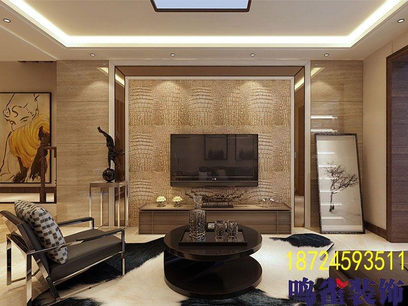 两居室现代简约客厅电视背景墙_鸣雀装饰|宝宇荣耀|贾
