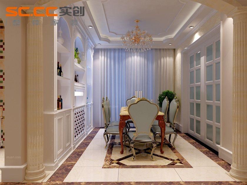 三室一厅简欧风格餐厅