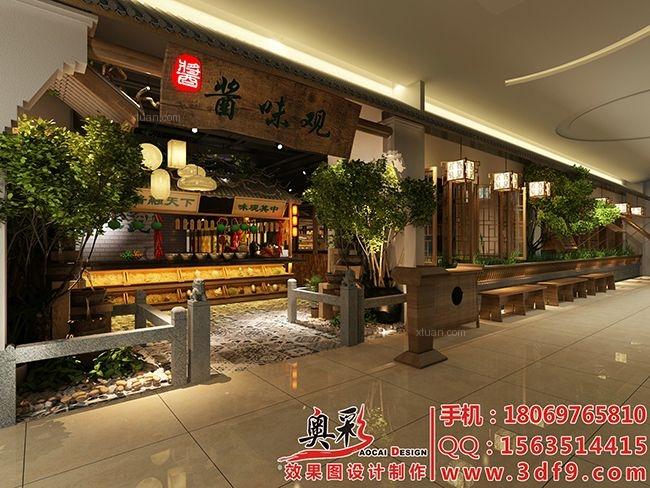 杭州餐饮效果图设计,餐厅套间包房包间效果图,代做3D效果图