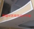 百建华茗设计装修实景图雍景新城复式楼简欧装修风格