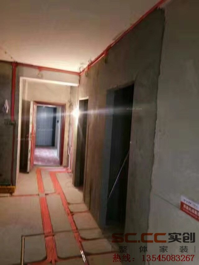 三室两厅现代简约客厅榻榻米