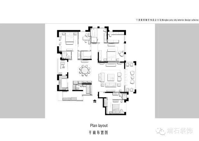 保利城住宅项目室内方案设计