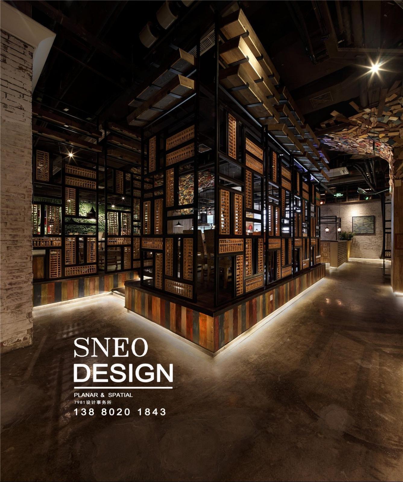 成都特色餐厅设计 成都主题餐厅设计 专业餐厅设计