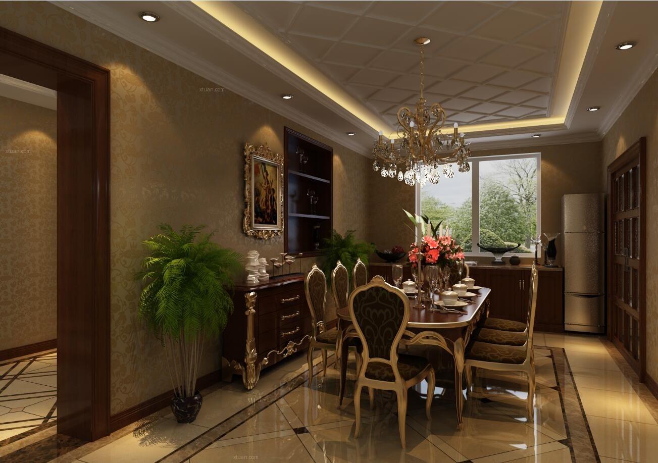 三居室餐厅