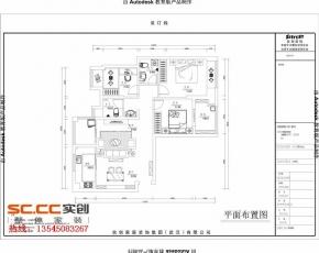 【实创装饰】福星惠誉东湖城113平三居室现代风格全包