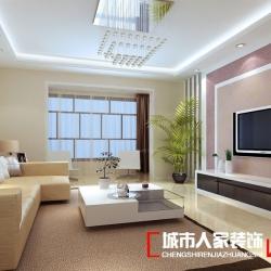 中海凯旋门三室现代简约风格