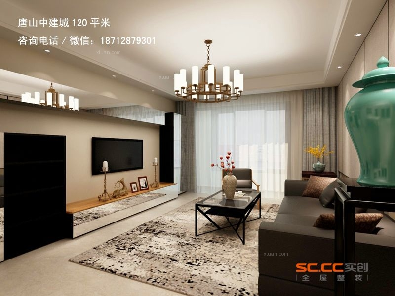 唐山中建城120平米三居室