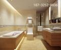 金岸红堡四居室153平装修设计