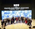 加入DUP设计平台联盟会员