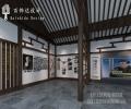 名人故居博物馆,文物展馆设计,文化展馆设计,苏州百饰达