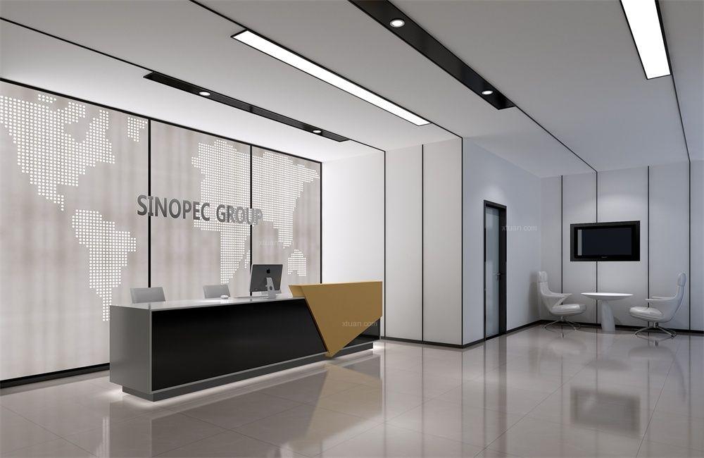成都办公室装修 中国石化办公室装修效果图