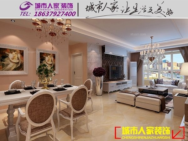 三居室欧式风格客厅_升龙广场简欧风格装修效果图