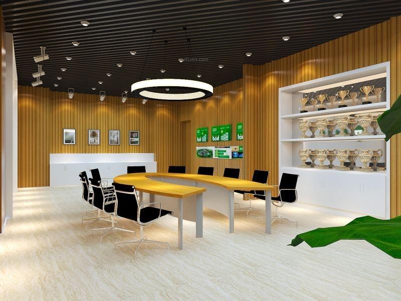 现代简约会议室