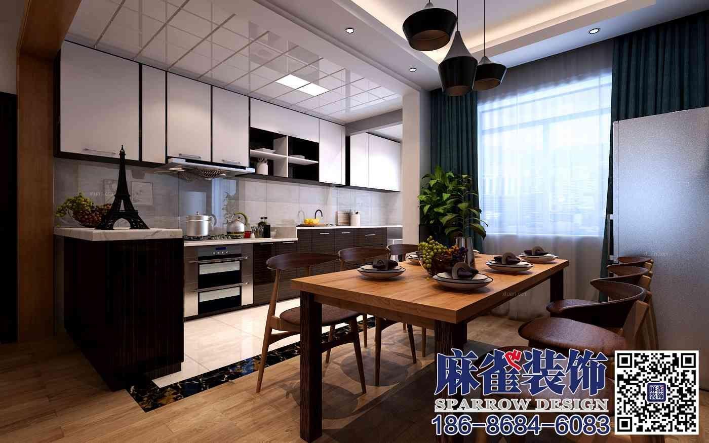 两室一厅北欧风格餐厅