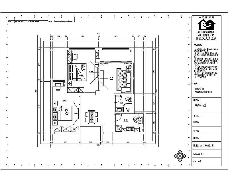 力标赞城74平全包装修多少钱-南京一号家居网