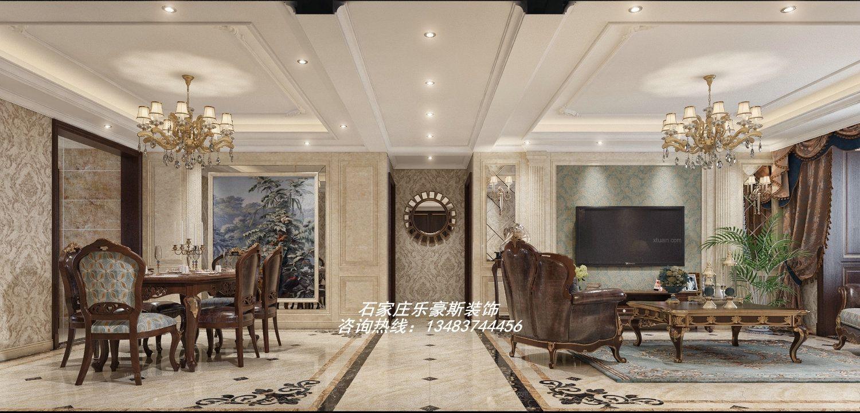 新乐文荣鑫城168㎡古典美式效果案例