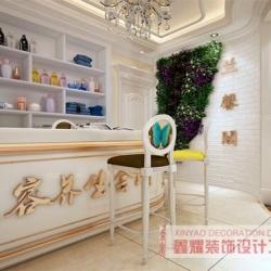兰馨阁美容院